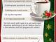 Starbucks DIY Peppermint Mocha